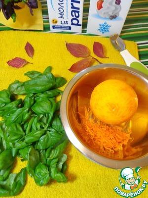 С апельсина снять цедру.    Листья базилика помыть, обсушить.