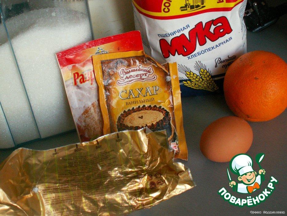 Печенье Апельсиновые змейки