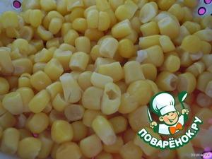 кукурузу
