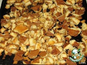 Бисквит поломать небольшими кусочками и подсушить в духовке минут 10.   (Тесто можно приготовить по этому рецепту:   2 яйца, 1/3~1/2 стакана сахара, 1 ч. ложка разрыхлителя, 1 стакан муки, 5~7 ст. ложек молока   Взбить все составляющие для теста. Вылить на противень, застеленный бумагой для выпечки или смазанный маслом и припорошенный мукой.   Выпекать при t=200~220°C до равномерного золотистого цвета.)