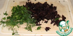 While fried/ baked eggplant, cut greens. Here I have cilantro, Basil, dill. You take that eat.