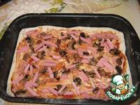 """Пицца """"Люкс"""" ингредиенты"""
