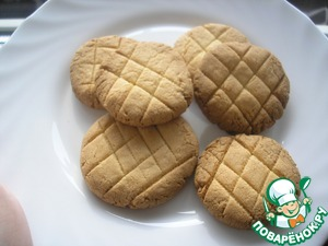 Here is a round cookies.