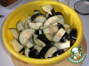 Eggplant wash and cut in big pieces and generously sprinkle them with salt and set aside.