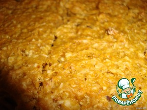 Bake at the middle level in the preheated to 180 degrees oven for 35-40 minutes.
