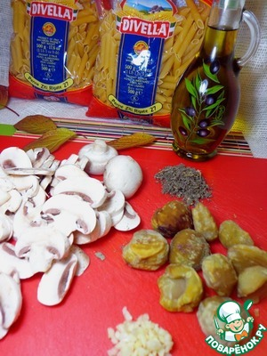 Today, the store revealed the campaign for pasta DIVELLA, so, my stocks are rising )))  So, let's get started) to Supply water for the pasta.  Mushrooms cut into slices, garlic finely chopped. The chestnuts I have already boiled and peeled. Here more about the process. http://www.povarenok .ru/recipes/show/692 24/  Nothing complicated, as you can see. Chestnuts coarsely chop. If you have fresh sage, it is also chop. But I have dry, so, just forget about it)