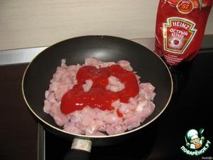 У меня времени не было, поэтому курица сразу была подвержена термической обработке вместе с кетчупом.   Обжарить курицу до