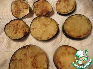"Spread on paper towel to stack excess fat. It is possible to ""facilitate"" dishes to bake eggplant in the oven."