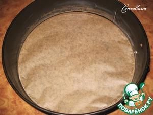 Далее готовим ореховый бисквит.   Разъемную форму застелить бумагой для выпечки.