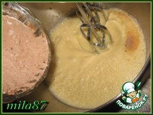 """Десерт """"Золотые пески..."""" – кулинарный рецепт"""