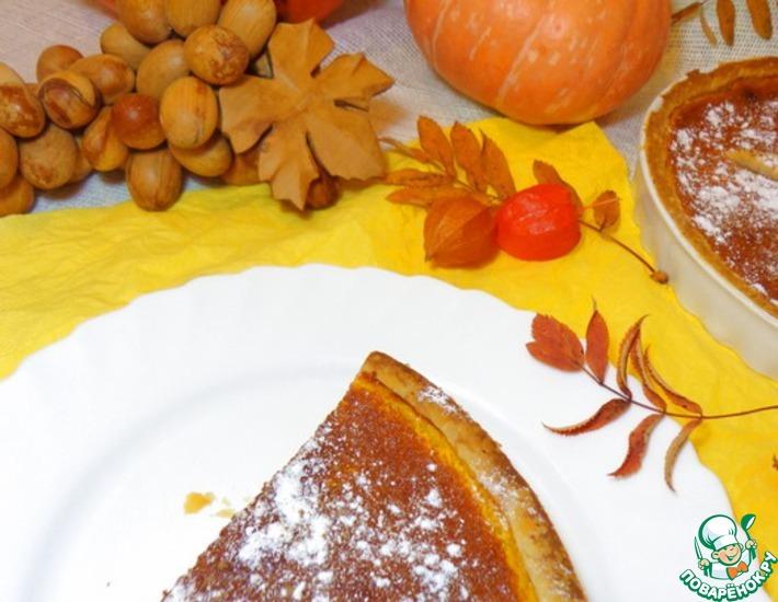 Рецепт: Слоёный пирог с тыквой