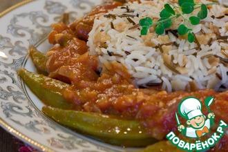 Рецепт: Бамия с рисом по-ливански