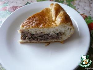 "Пирог ""Манящий незнакомец"" – кулинарный рецепт"