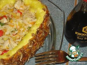 Извлекаем, открываем крышку, вдыхаем аромат свежего ананаса и приступаем... к трапезе!