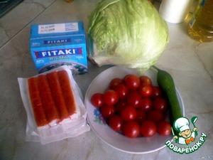 Подготовить все ингредиенты.