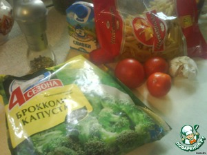 Assemble the products.  Vegetable broth obtained after boiling broccoli.