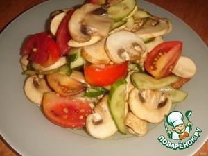 Салат можно сразу подавать. Непривычный вкус свежих шампиньонов в салате придает изюминку салату.      Приятного аппетита!