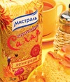 Коричневый сахар – золотая классика кулинарии