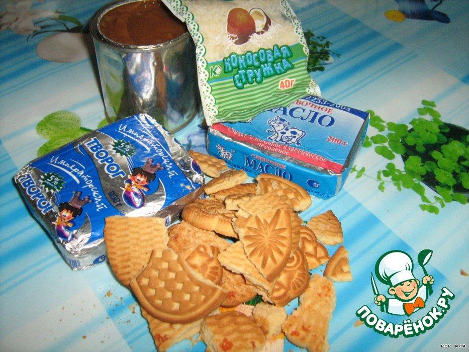 """Творожное печенье """"Забавные колобки"""""""