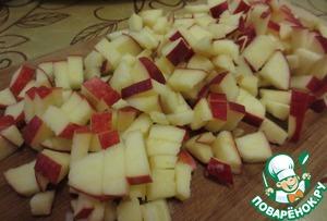 Cut the Apple.