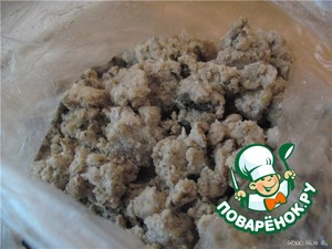 В запасе имелся замороженный жареный фарш с грибами (остаток от пирожковой начинки).