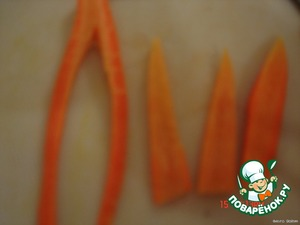 Cut out the carrots here are the figures