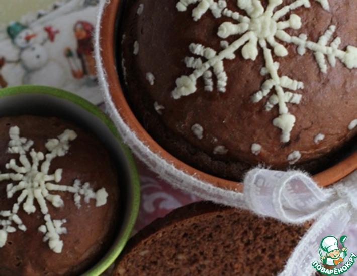 Рецепт: Шоколадный хлеб в глиняном горшке