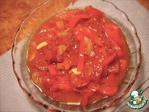 У меня лечо состоит из болгарского перца, помидор, лука, чеснока и немного моркови.