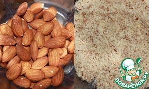 Almonds to grind into powder (powder) with the help of a blender.