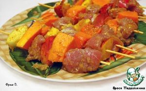 Осенний шашлычок с тыквой – кулинарный рецепт