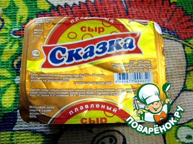 Конфеты Сырно-шоколадные