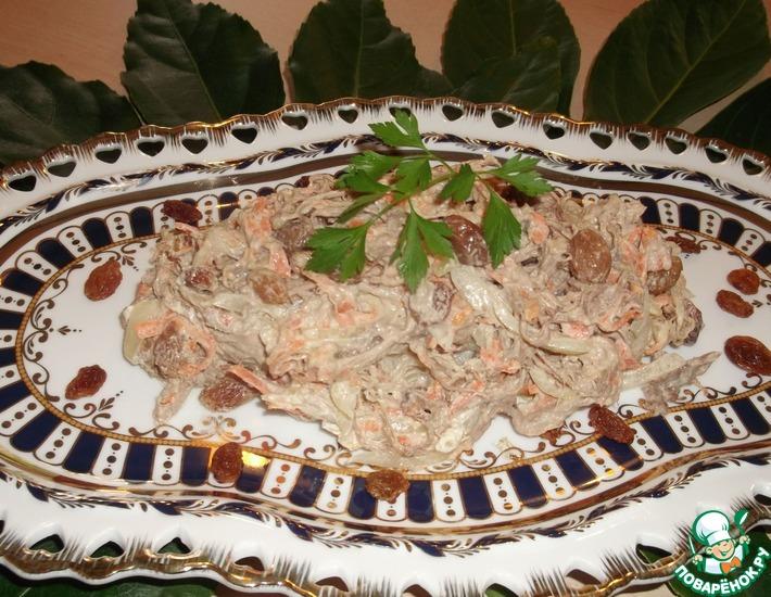 Рецепт: Салат Говядина с изюминкой