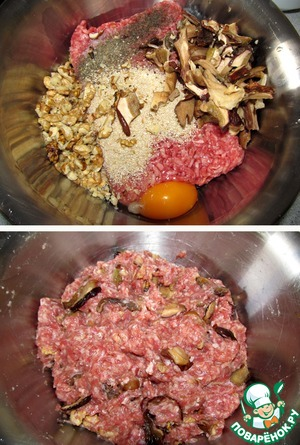 Squeeze the mushrooms, add to them the egg, mincemeat, chopped nuts, bread crumbs, salt, pepper... all mix well