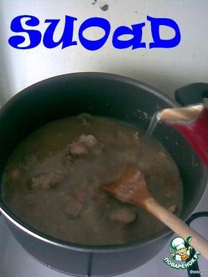 Добавить горячую воду (можно бульон), так чтобы вода была выше мяса на 3 пальца.