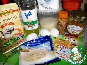 Собираем все продукты, чтобы потом не отвлекаться.      Духовку включаем на 175*С
