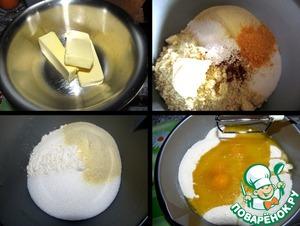 Масло распускаем на легком огне, чуть остужаем.      Смешиваем - муку с разрыхлителем, сахар, ванильный сахар, манку, молотый миндаль, корицу и апельсиновый ароматизатор.   Добавляем яйца, растопленное сливочное масло, растительное масло - перемешиваем до гладкого теста.