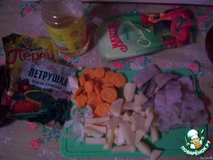 Prepared foods:Onion cut into half rings,carrots-slices,fish pieces,potato wedges,garlic press