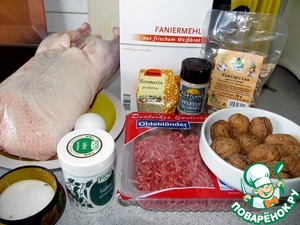 By the way, orders to farmers in the fresh geese, ducks, turkeys for Christmas dinner are in full swing. Who does not have time, will settle for a frozen bird of supermarkte :dontknow:.
