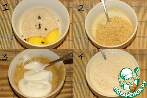 1. Shared yolks and whites. To the yolks I added the sugar and the pulp of 1/4 vanilla pod Bourbon. 2. Carefully rubbed the sugar with the yolks with a fork and added crushed into crumbs of biscuits and almonds. 3. The proteins brought down with a mixer separately with a few drops of lemon juice. 4. Connect the two mixtures.