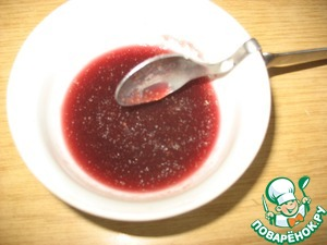 Gelatin fill with two tablespoons of wine, it is already swelled. The wine I used full-bodied, like a Cabernet..