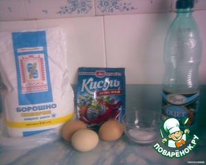 Ингредиенты для теста.