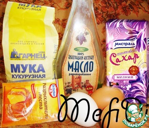 """Тортик для """"солнечного"""" ребенка"""