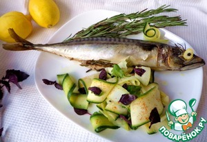 Recoverable our mackerel from the oven, remove the rosemary. Dressed salad and quickly served!