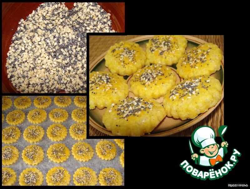 Печенье Подсолнушек