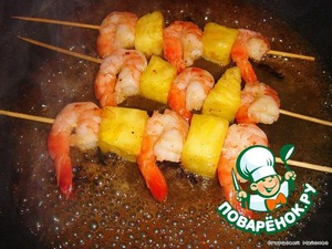 After half an hour take out the shrimp with a pineapple out of the fridge and strung them on skewers. Preheat the pan with vegetable oil and spread on her skewers. Fry both sides, adding a little to each portion remaining marinade.