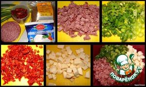 Ингредиентов много, но делается все на удивление быстро!   Сначала приготовим начинку:   мелко нарезать салями, зеленый лук, вяленые томаты и моцареллу.   Все смешать, добавить базилик и орегано или смесь пряностей для пиццы.