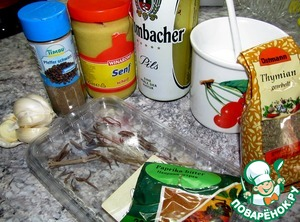 All spices to taste, I took 1 tsp, garlic crushed