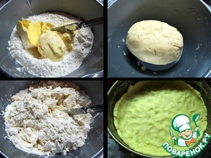 To the flour add salt, 3-4 tbsp cold water and chop it with butter until crumbs.   Hands quickly knead the dough, roll into a ball, wrap in clingfilm and put in the fridge for 30 minutes. Chilled dough (23) to distribute the form, not forgetting to do the sides.