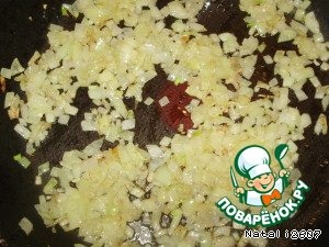 Peeled onions cut into small dice and fry in a pan with vegetable oil until Golden brown.