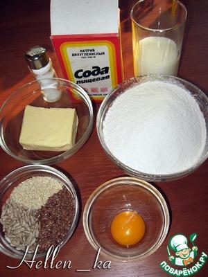 Prepare the necessary ingredients.